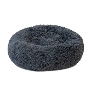 decdeal round pet bed plush donut dog bed sofa cats nest bed cushions for improved sleep Decdeal Round Pet Bed Plush Donut Dog Bed Sofa Cats Nest Bed Cushions for Improved Sleep (Light Grey, S, 40cm/16in) Decdeal Round Pet Bed Plush Donut Dog Bed Sofa Cats Nest Bed Cushions for Improved Sleep 0 300x300